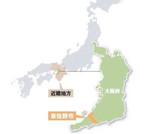 泉佐野市マップ