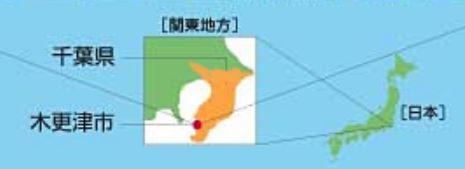 木更津市マップ