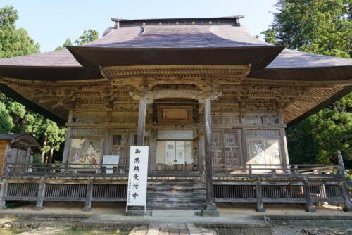 燕市の国上寺